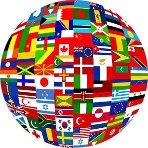 AUIP: impulsar aún más el intercambio estudiantil
